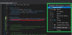"[.NET] ""'System.Reflection.AssemblyVersionAttribute' 특성이 중복되었습니다."" 오류 해결하기"