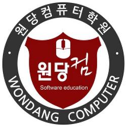 무료특강24차 - C++STL 특강안내