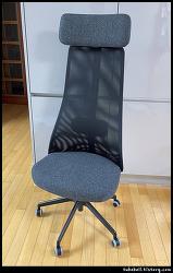 210206_재택 근무용 의자, 이케아 예르브피엘레트 구매기