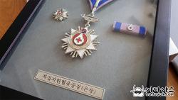 헌혈 30회 기념 적십자헌혈유공장 은장과 부상품