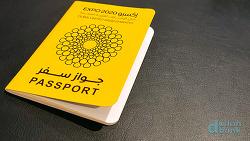 [엑스포] 200개 이상의 스탬프를 받을 수 있는 두바이 엑스포 기념 여권 엿보기