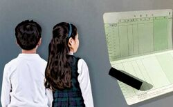 미성년자인 이중국적자녀의 계좌개설