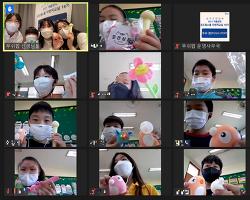 현대차 정몽구 재단 대학생 온라인 봉사단 운영