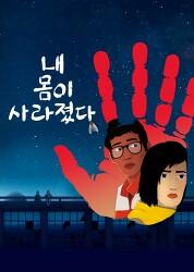 용산FM 피아니스트 문용의 다정한 영화음악 45회