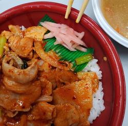 일본 직장인 도시락- 돼지 김치 볶음밥 + 돈지루