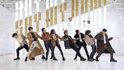 [E2W] ATEEZ(에이티즈) - 'Say My Name' Dance Cover