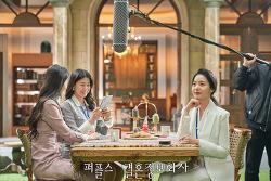 30대직장인소개팅을 주선하는 퍼플스, TV CF '카페' 편 촬영 비하인드!!