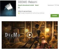 (구글 플레이스토어 무료게임) DEEMO -Reborn- /:/ Cytus II
