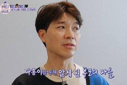 박수홍의 상처를 조금이라도 줄여주려면?