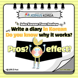 "[Daily JOKOer] ""One of the best ways to improve your Korean!""⁣Let's find out all the tips on how to write a diary⁣"