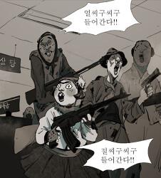 오세훈  박형준 서울시장 부산시장 뽑은 2030의 민주당 엿먹어라
