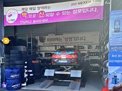 더뉴아반떼 엔진오일+DCT 미션오일+중국산 타이어 교체