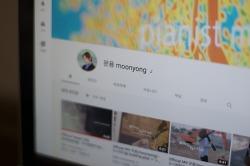 유튜브 공식 아티스트 채널 업그레이드
