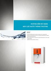 외국어 브로슈어, 외국어카달로그, 외국어팜플렛, 디자인 인쇄 제작기업 '홈커뮤니케이션'