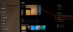 [배경화면][유틸리티] 자동 배경화면 Bing Wallpaper