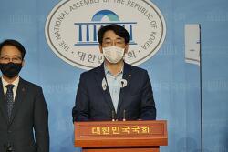 [200917 기자회견문] 국민의힘 윤창현 의원, 정무위 위원 자격없어 즉각 사임해야