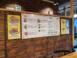 춘천 이동갈비: 숯불, 양념 이동갈비 후기 / 메뉴