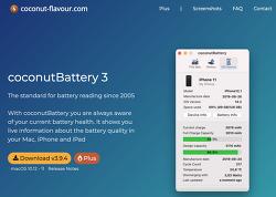 당신의 MacBook/iPhone/iPad의 Battery(배터리)는 건강한가요? Battery 상태 체크는 cocoutBattry프로그램으로
