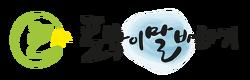 [토박이말 살리기]1-40 능