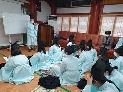 [언론보도]장흥문화원, 장흥향교에서 청소년문화체험 실시