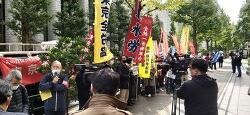 """대법 """"일본 미쓰비시 한국 내 자산압류 조치 정당"""""""