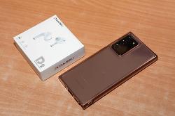 다얼유 D2 무선 이어폰 BT5.1 방수 배터리잔량표시 되는 가성비 블루투스 이어폰