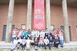 29차 청년 성령세미나 단체사진