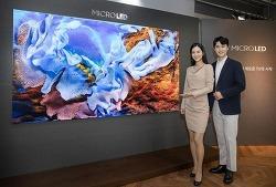 삼성 마이크로LED TV 선택, 과연 좋은 길인가?