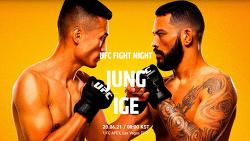 UFC 정찬성 vs 댄 이게 대전료 6월20일 오전 8시 최승우 vs 줄리안 에로사 카벨의 분석 파이트머니