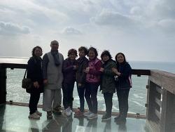 친구들과의 남도여행