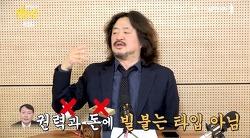 """""""K·K·Korea""""와 조셀럽 교훈"""