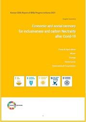Korean CSOs Report of SDGs Progress in Korea 2021