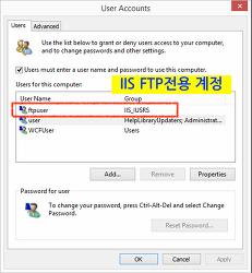 IIS FTP에서만 사용되는 전용 계정 만들기 (IIS에서 사용하는 계정)