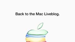 애플 2019년 9월 스페셜 이벤트: 백투더맥 라이브블로그
