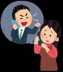 일본인 직원이 한국 전화를 한국어로 받으면
