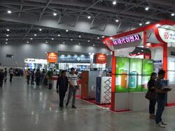 第7回 仁川國際焊接,切割及激光设备产业展览会 - 2020年 5月 20日(水) ~ 22日(金) 3日間 / 韩国仁川國際會展中心.