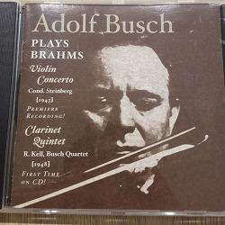 Adolf Busch - 브람스 바이올린 협주곡 (1943년 녹음)