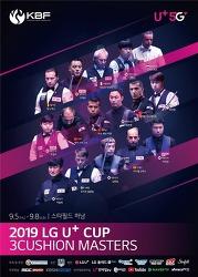 대한 당구연맹 주최 2019 LG UPLUS 컵(U+컵 당구) 3쿠션 마스터즈 개막