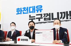 이재명 화천대유 천화동인 논란 전직 부동산개발시행사 근무자 팩트채크/ 곽상도아들이나 캐자