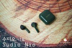 성능과 가격 합격. 스웨덴 착한 이어폰은 무엇? Sudio Nio(수디오 니오)