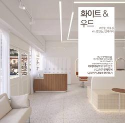 경기도, 가구 제조업, 기타 가구 제조업체, 주소록 : Gyeonggi-do, furniture manufacturing industry, other furniture manufacturers, address book,