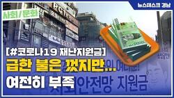 이재명 위한 MBC의 엠바고 파기, 해도해도 너무하네
