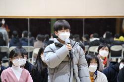 [마실통신 4월호] 홍동중학교 소식