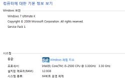 마티스AMD 라이젠 7 3700X, asus tuf gaming b450m-pro s stcom, gtx1660 super 조립pc 컴퓨터 욕심만 과해지네 ㅠㅠ