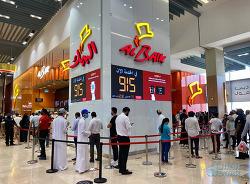 [두바이] 가성비쩌는 사우디 국민 패스트 푸드 알바이크, 두바이에 상륙하다!