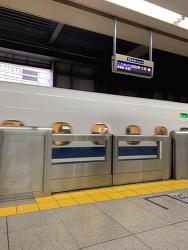 [2019.02] 일본 시즈오카 여행 - 1 - 출발, 하네다, 시나가와, 시즈오카