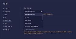 구글 보안 메일 Google Pixel 2XL 기기는 PC에 설치한 블루스택, 그런데 구글 계정에 해킹 시도가 있다는 보안 이슈가 연속 발생했다