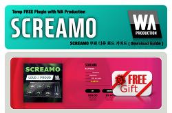한시적 무료 플러그인 : WA Production - SCREAMO Free ( 2021년 1월 31일 마감 )