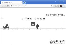 구글 크롬 브라우저 이스터에그 티라노 공룡 게임 즐기기