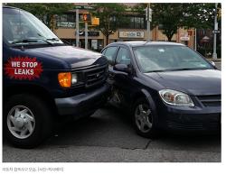 자동차보험 다이렉트 계약 꿀팁, 보험용어설명, 특약할인방법